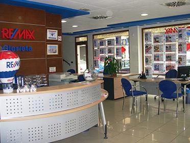 Re max glorieta for Oficina xestion de multas concello de santiago